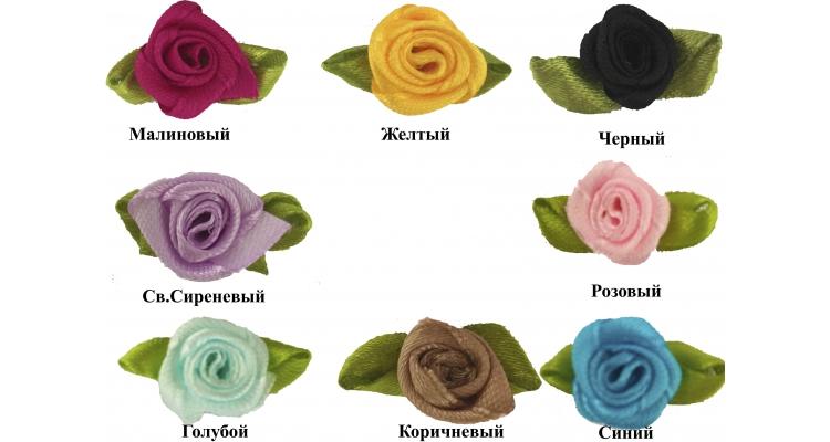 """009 Элемент пришивной """"Роза малая"""""""