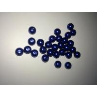 Бусина с отверсиями цвет синий 6 мм