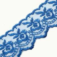 Шитье на капроне 918-121 Синий