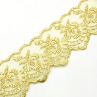Шитье на капроне 918-87 Золотой