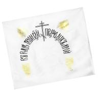 Наволочка ритуальная (атлас-золото) с церковной символикой
