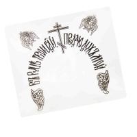 Наволочка ритуальная (Х/Б) с церковной символикой