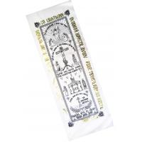Покрывало ритуальное (атлас-золото) с церковной символикой