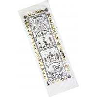 Покрывало ритуальное (шелк-золото) с церковной символикой