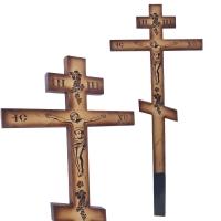 """Крест """"Иисус"""" с лозой, сосна, светлый"""