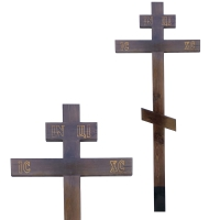 """Крест  (IN ЦI)"""", сосна, Темный с буквами"""