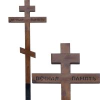 """Крест """"Вечная память"""" сосна светлый с черными буквами"""