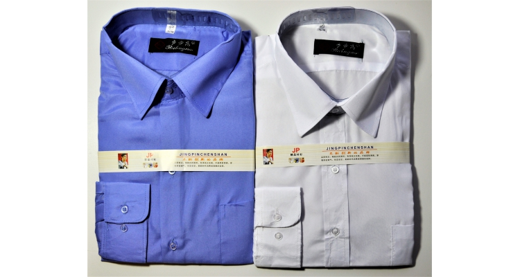 Рубашка мужская 1