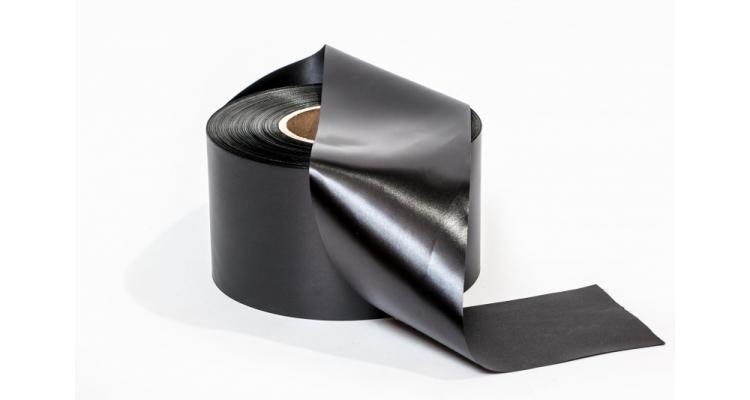 Сатиновая лента 80 мм*200 м черный