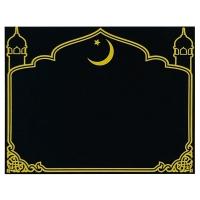 Табличка мусульманская черная с набором букв