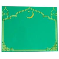 Табличка мусульманская зеленая с набором букв