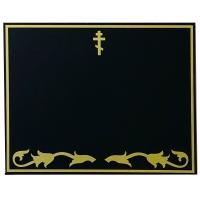 Табличка Крест чёрная с набором букв