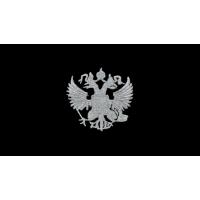 """Термоапликация """"Герб Росии"""" 3482"""