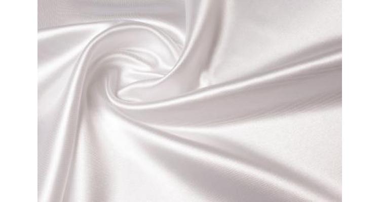 Подкладочная ткань Белый 170Т