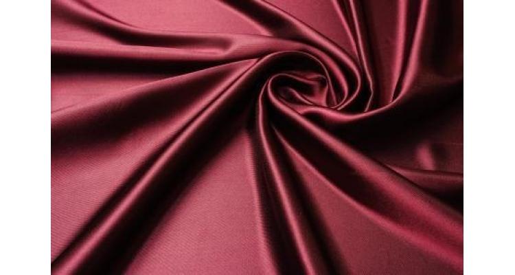 Подкладочная ткань Бордо 170Т