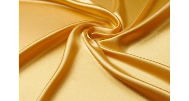 Атлас золотой