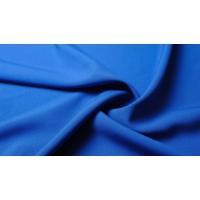 Габардин Темно-Голубой